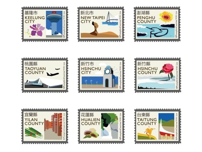 Cities of Taiwan art direction illustraion graphic design graphic stamp