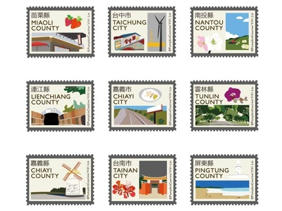Cities of Taiwan stamp art direction illustration