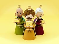 Melchor, Gaspar y Baltazar 👑👑👑