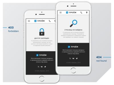 Responsive website for PROEM — Error pages website web design web ux ui mobile digital corporate