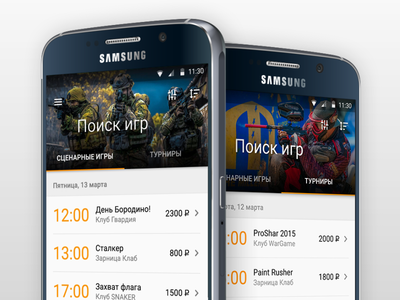 Paintball app concept — Game search view samsung paintball material design material android app mobile