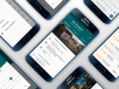 Paintball app concept — Various views samsung paintball mobile material design material app android