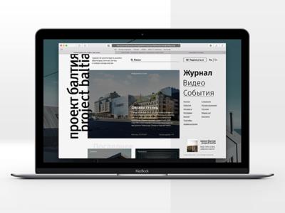 Project Baltia — Proposal #1 proposal ux website desktop ui concept magazine web