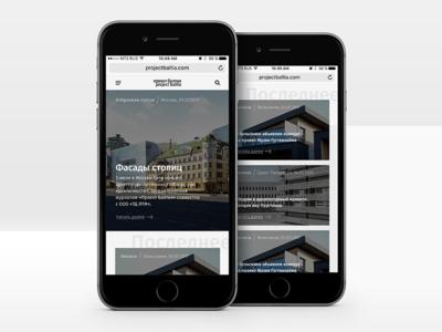 Project Baltia — Proposal #2 proposal ux website mobile ui concept magazine web