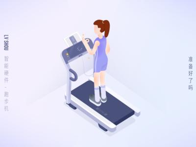 Treadmill running machine intelligent hardware treadmill
