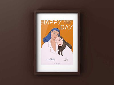 🎂HAPPY BIRTHDAY TO LIA🎂 illustrator