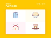 Flat icon - clothes\eating\room\transportation-chinese style