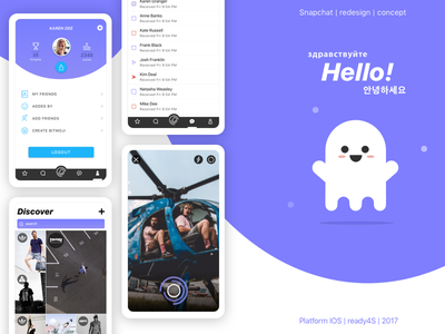 Snapchat redesign concept ready4s application mobile app snapchat redesign