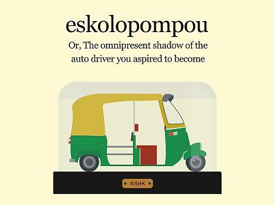 Eskolopompou illustration automobiles music spotify tuktuk auto-rickshaw