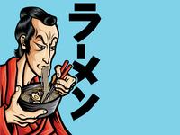 Ramen Samurai