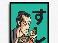 Sushisamurai poster