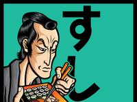Sushisamurai social 1