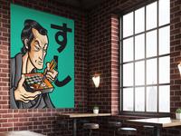 Sushisamurai restauranmockjpg