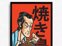 Yakitorisamurai poster