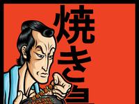 Yakitorisamurai social 1