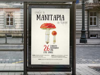Mushroom event poster 16 mushroom illustration poster design poster event