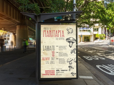 Mushroom event poster 17 event poster illustration mushroom poster design poster event
