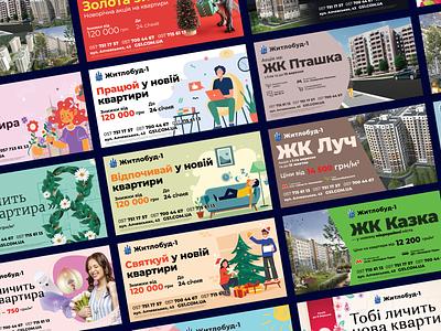 Zhytlobud-1 – Billboards billboard billboards real estate developer real estate design ukraine kharkiv