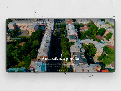 De-Lux Real Estate In Kharkiv