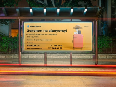 Outdoor Advertising for Real Estate Developer