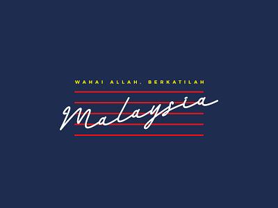 Berkatilah Negaraku Malaysia nusantara indonesia muslim islam text typography yellow red blue malaysian klcc kuala lumpur malaysia flag