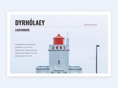 Dyrholaey Lighthouse type lighthouse design minimal