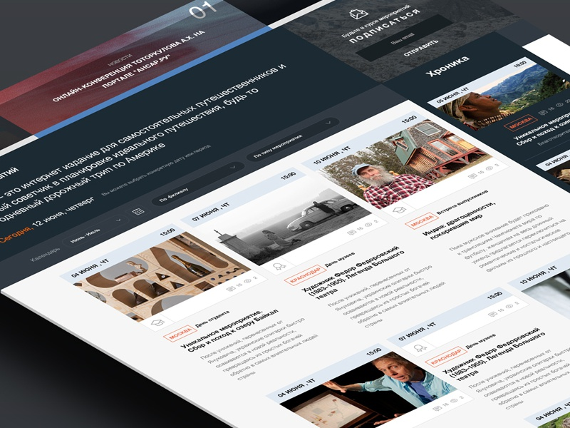 News magazine web webdesign ui ux corporate promo landing minimal business shop ecommerce news