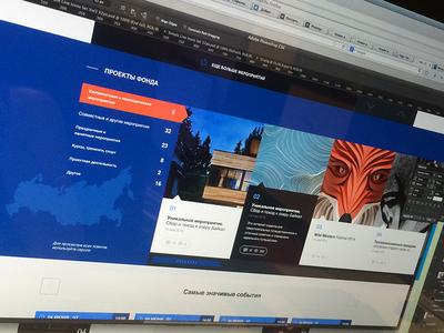 Elba Design