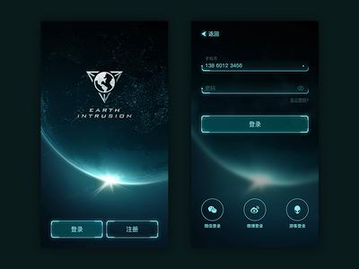 A game login interface