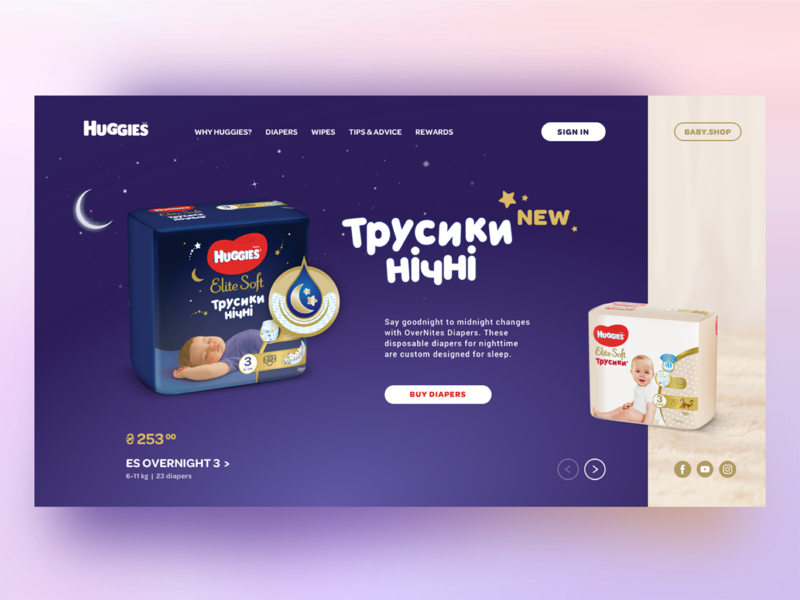Huggies Diapers – Promo landing page diapers site concept web design web page promo baby huggies