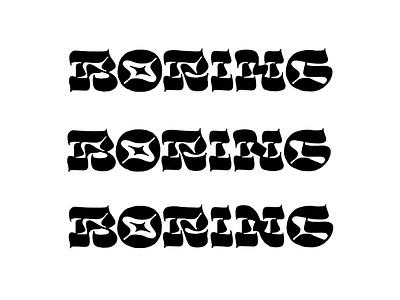 Boring typeface handwritten sketch handlettering type customtype typography logo typemate lettering