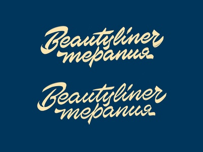 Beautyliner handwritten handlettering type customtype calligraphy typography logotype logo typemate lettering