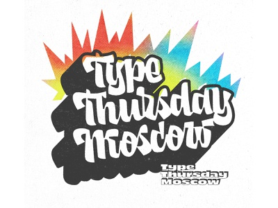 TypeThursday Moscow typethursday script handlettering type customtype typography logo logotype typemate lettering