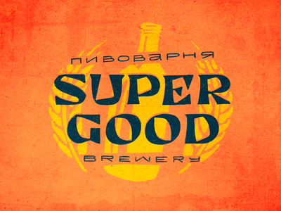 Super good brewery sketch procreate brewery brew craft beer design customtype logotype typography logo typemate lettering
