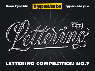 Lettering set 7 hand lettering font identity casual cyrillic script sketch handwritten handlettering customtype type typography calligraphy logotype logo typemate lettering
