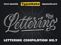 Lettering set 7
