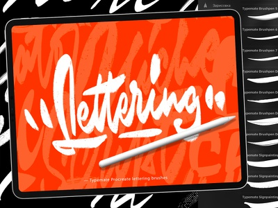 Procreate Lettering Brushes digital calligraphy calligraphy brushes lettering brushes ipad procreate brushes brushes procreate casual script hand lettering sketch handlettering typography calligraphy logotype logo typemate lettering