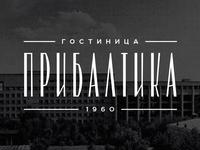 New Soviet typeface