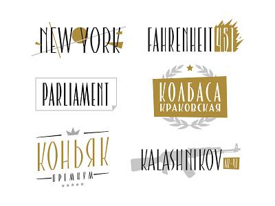Soviet style font typeface design cyrillic font typeface soviet type customtype typography logotype logo lettering typemate