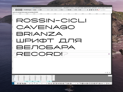 Velobar typeface wip typedesign wide cyrillic fontlab display font typeface type font customtype typography typemate