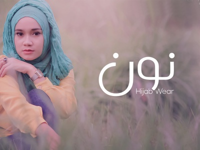 Noon Hijab Wear Logo Design arabic calligraphy branding logo design