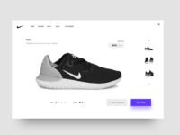 Nike - clean