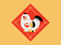 Year of Rooster Sticker