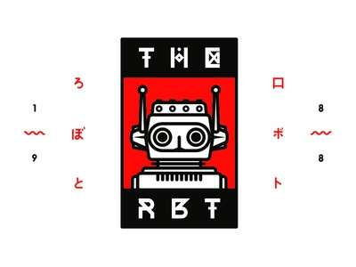 Roboto Sticker