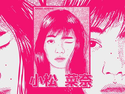 Nana Komatsu Illustration vector vintage logo branding illustration nana komatsu japanese model japanese actress japanese icon charachter kreasi malam kremal kreasimalam halftone def halftones halftone t-shirt design