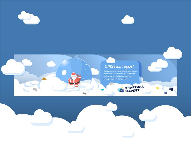 Website banner with Santa snow winter graphic  design design graphic illustration merry christmas christmas xmas santa banner website banner website