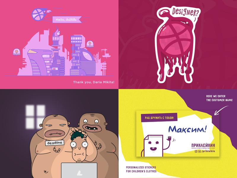 2018 cute deadline monster namecard townscape illustrator illustration vector