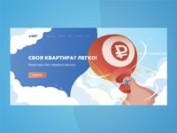 Web banner illustration design