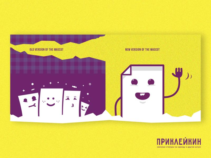 Prikleikin mascot progress vector illustration web design web identity graphic cute branding mascot illustrator mark illustration vector