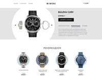 Watches online store concept